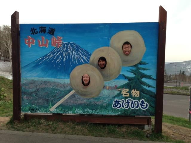 北海道 072.jpg