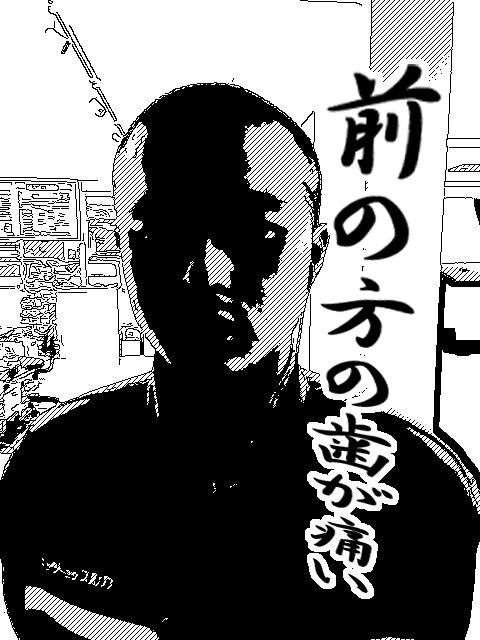小川主任3