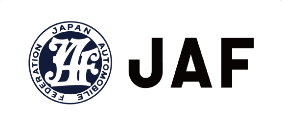 JAFの会員になる