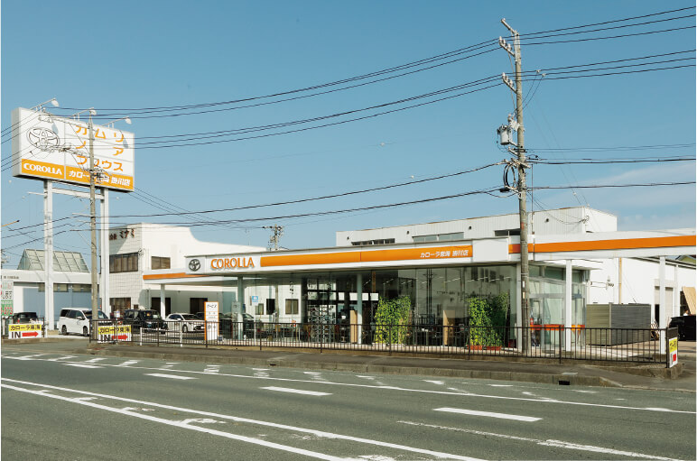 カローラ東海掛川店