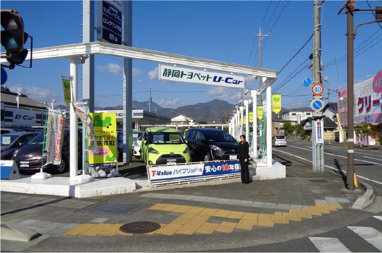 静岡トヨペットU-Car清水店