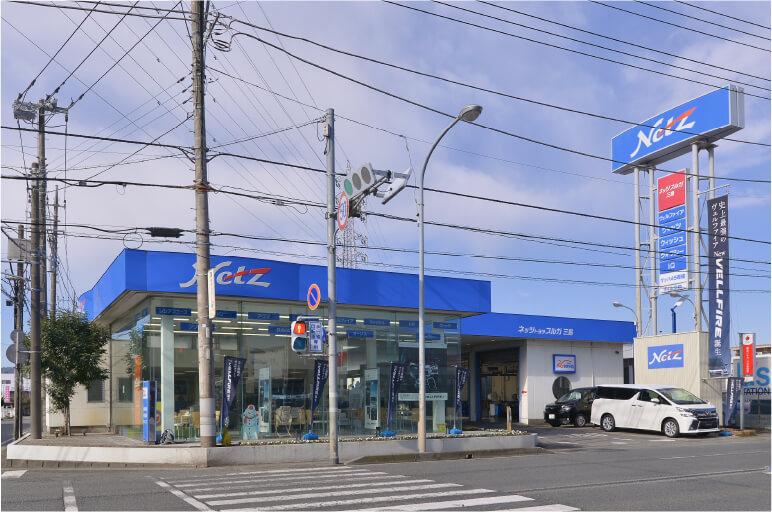 ネッツスルガ三島店