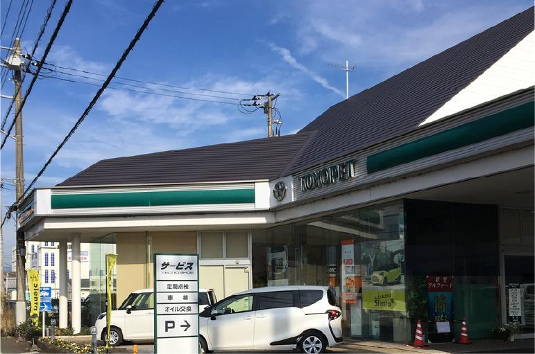 静岡トヨペット大仁店